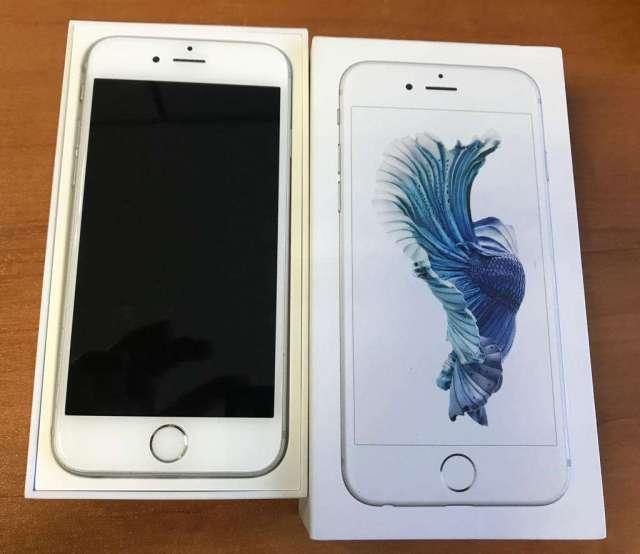 iPhone 6S De16 G No Cambios Negociable